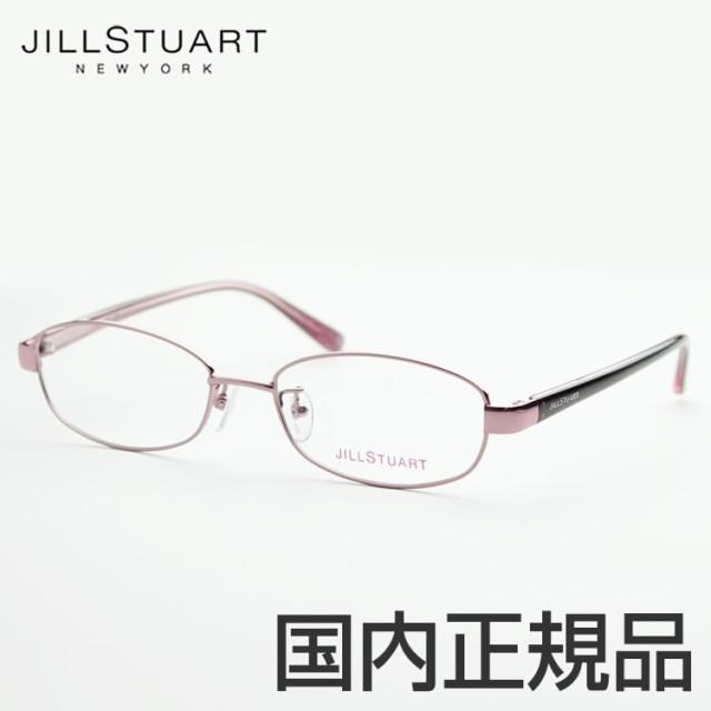 ジルスチュアート 05-0196-1 51サイズ メガネ ケ...