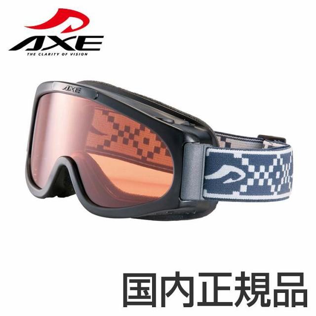 ■新品■アックス ゴーグルAX220-ST-BK キッズ 黒...