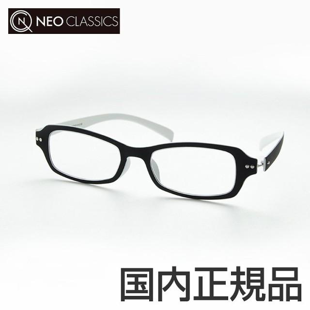 ■新品■ ネオクラシック GLR-01-4 +2.50 老眼鏡 ...