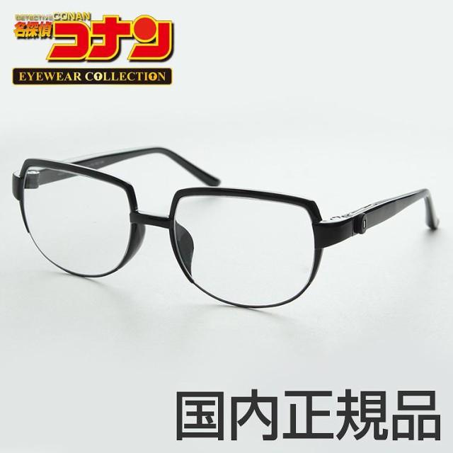 ■新品■ コナン 犯人追跡メガネ 0001-1 クリア ...
