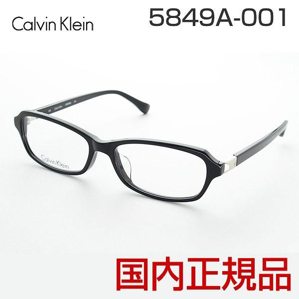■新品■ カルバンクライン CK-5849A-001 メガネ ...