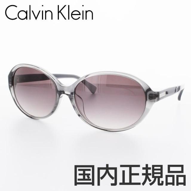 CalvinKlein カルバンクライン 4335SA-059 58サイ...
