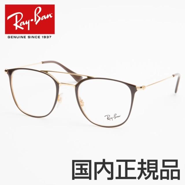 レイバン Ray-Ban メガネ RX6377 2905 50サイズ ...