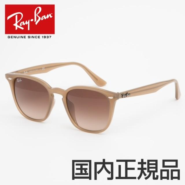 レイバン Ray-Ban サングラスRB4258F 616613 52 ...