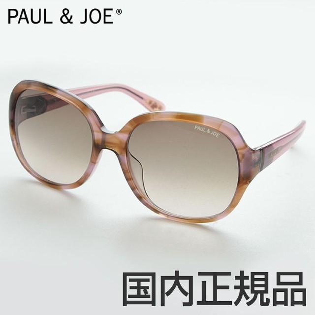 ■新品■ Paul&Joe Feline-02A-E102 サングラス ...
