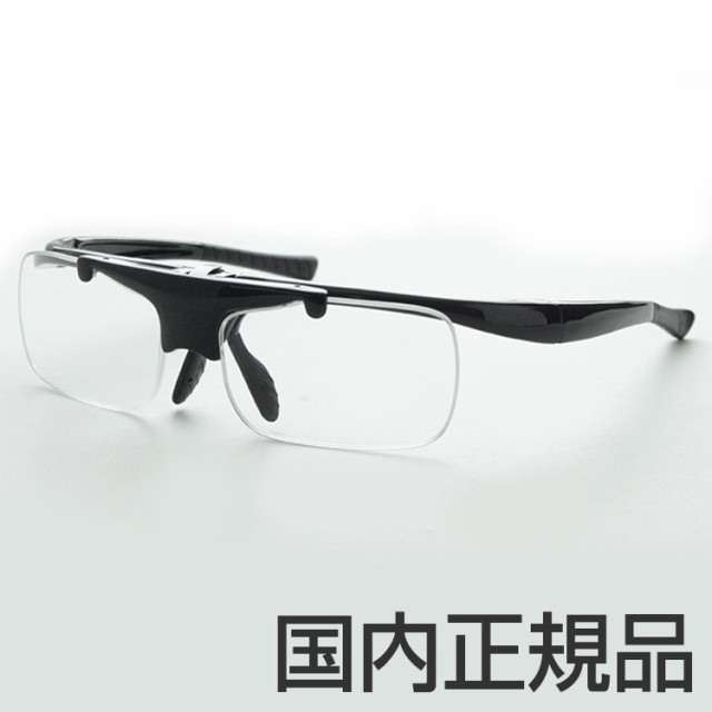 ■新品■はねあげ 老眼鏡 クロ 黒 度数+3.00 父の...