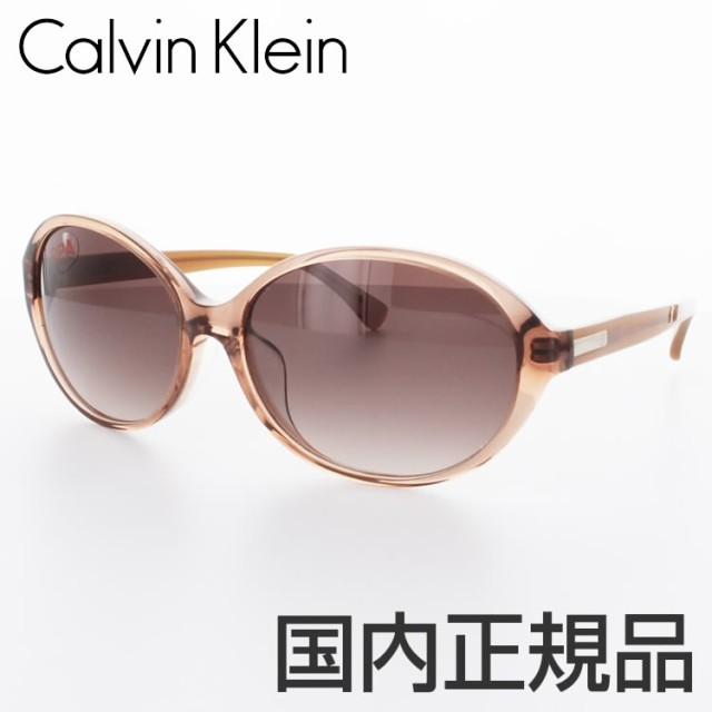 CalvinKlein カルバンクライン 4335SA-261 58サイ...