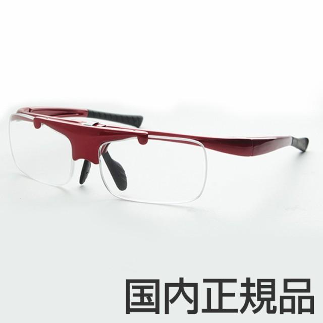 ■新品■はねあげ 老眼鏡 レッド 度数+2.50プレゼ...