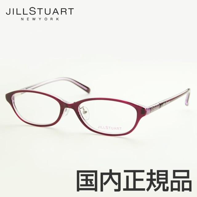 ジルスチュアート 05-0787-1 54サイズ メガネ ケ...