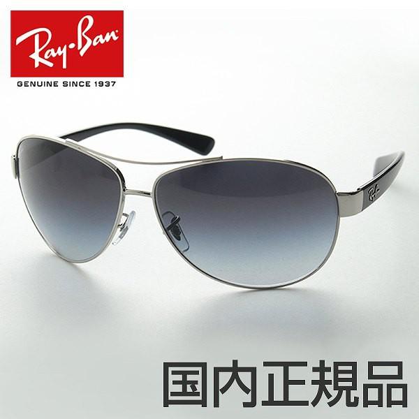 ■新品■ レイバン RB3386-003-8G サングラス テ...