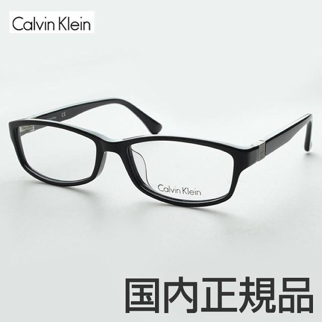 ■新品■ カルバンクライン 5905A-001 メガネ 細...