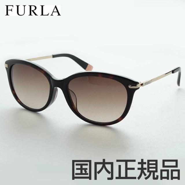 ■新品■ フルラ SFU-015J-078 サングラス おしゃ...