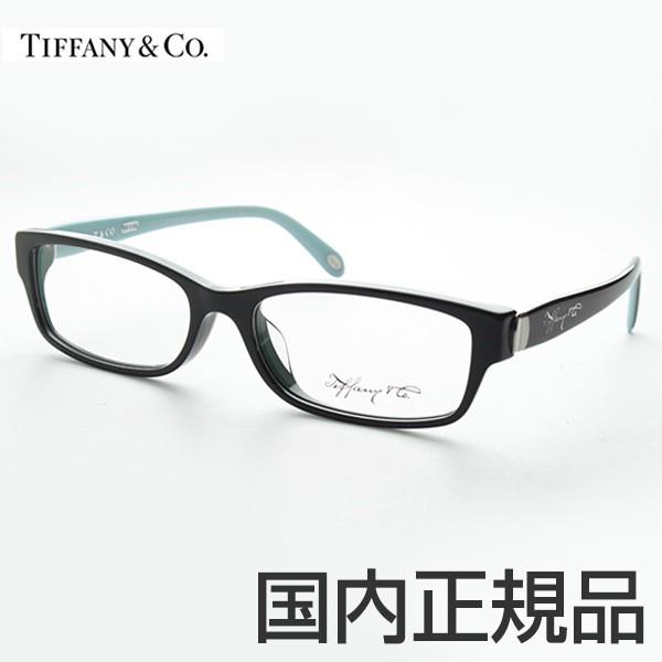 ■新品■TIFFANY ティファニー TF2115F-8001 メガ...