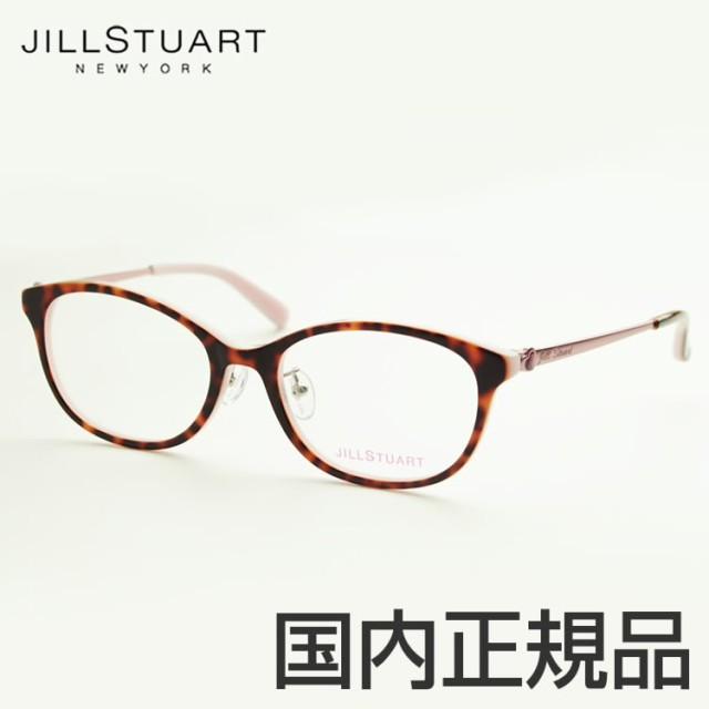 ジルスチュアート 05-0788-3 50サイズ メガネ ケ...
