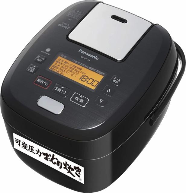 パナソニック 炊飯器 5.5合 可変圧力IH式 おどり...