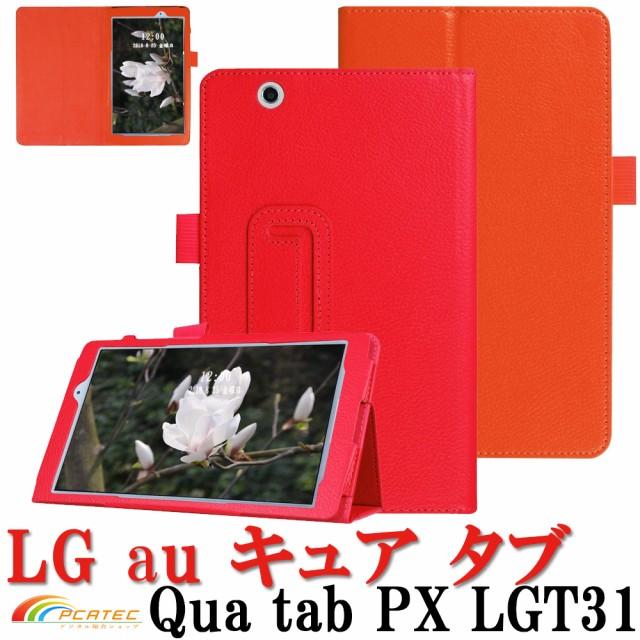 【送料無料】タブレット専用スタンド  LG au Qua ...