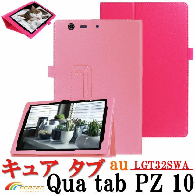 【送料無料】Qua tab PZ キュア タブ  10インチ ...