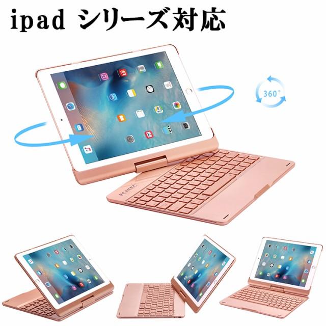 【送料無料】新商品 iPad 9.7(2018第6世代/2017...