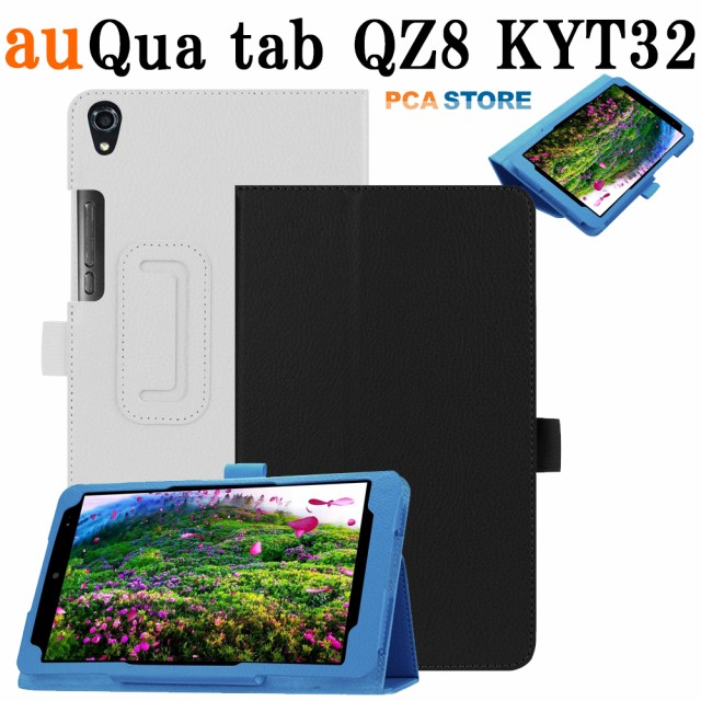 【送料無料】キュア タブ Qua tab QZ8(KYT32)  au...