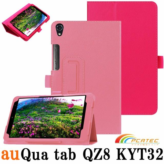 【送料無料】キュア タブ Qua tab QZ8 (KYT32)  a...