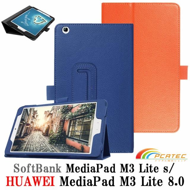 【送料無料】 HUAWEI MediaPad M3 Lite 8.0 / Sof...