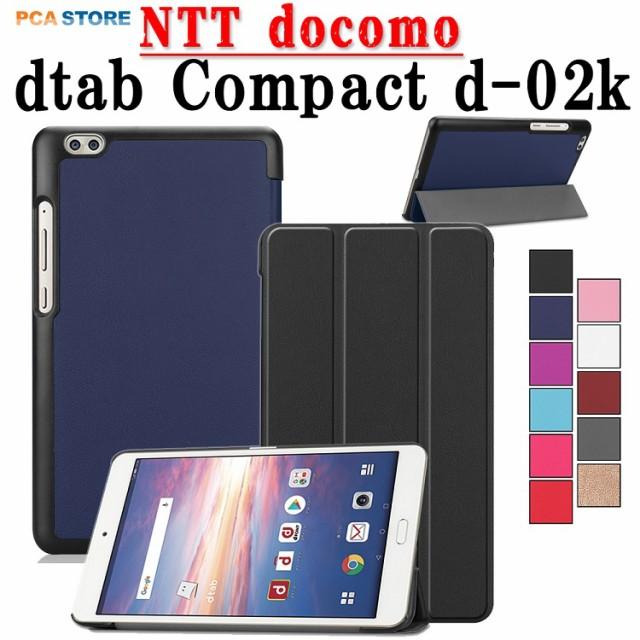 【送料無料】NTT docomo dtab Compact d-02kタブ...