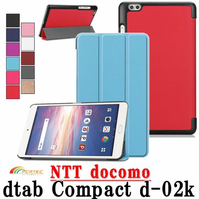 【送料無料】全10色 ☆ NTT docomo dtab Compact ...