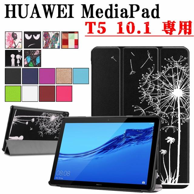 【送料無料】HUAWEI MediaPad T5 10.1 タブレット...