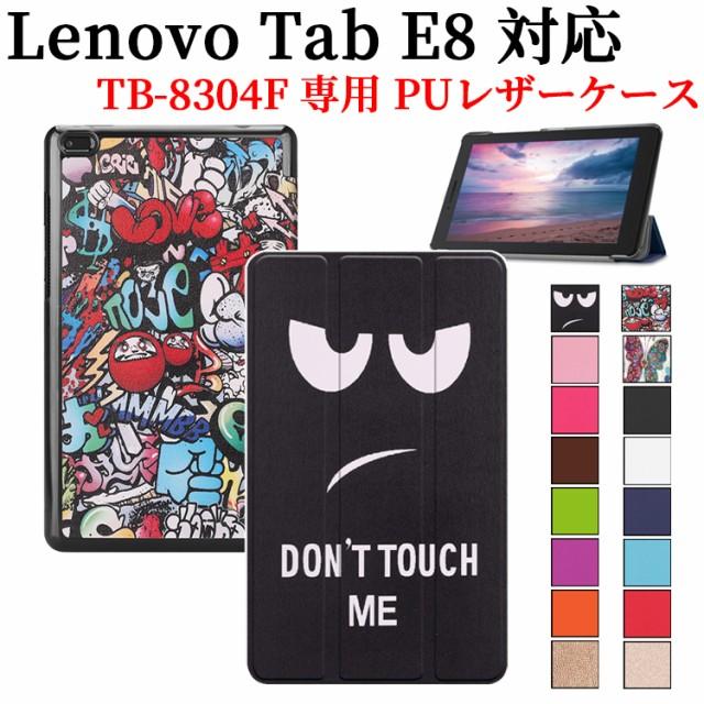 【送料無料】 Lenovo Tab E8 タブレット専用ケー...