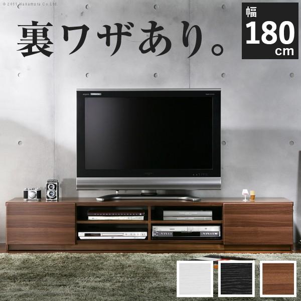 テレビ台 テレビボード ローボード 背面収納TVボ...