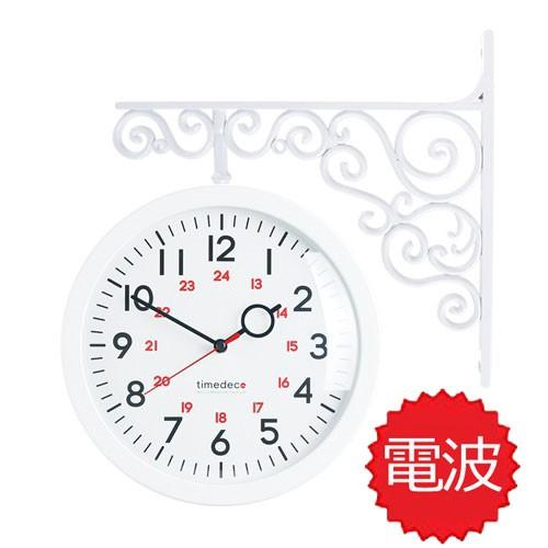 《素敵なインテリア》電波両面時計 Classic Doubl...