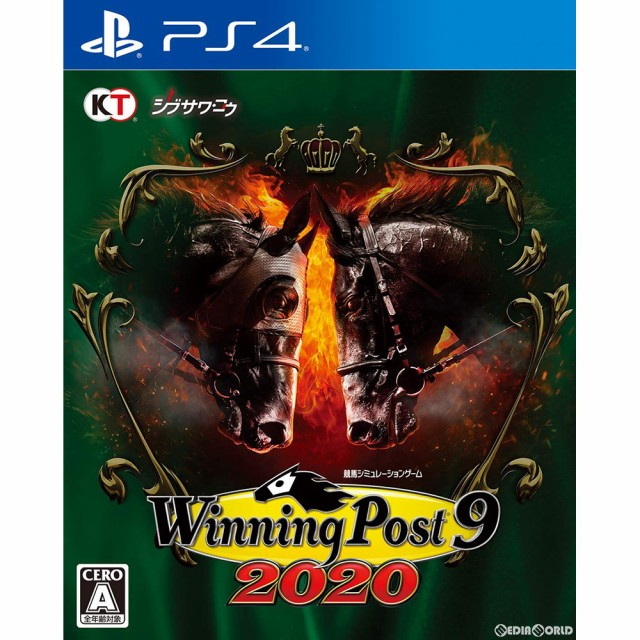 【中古即納】[PS4]Winning Post 9 2020(ウイニン...