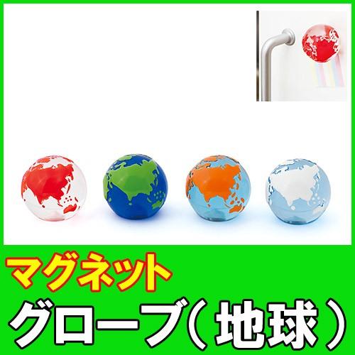 地球 地球儀 世界地図 メモホルダー メモスタ...