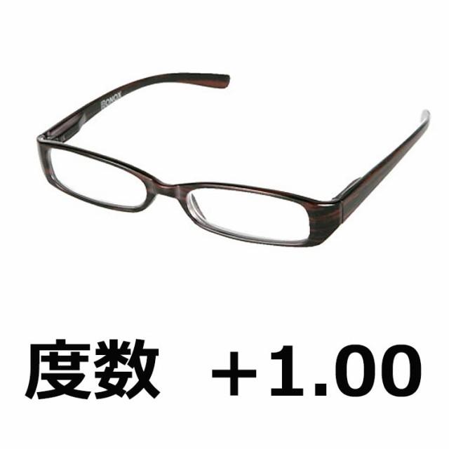 老眼鏡(+1.00)READING GLASSES BRW 1.0 ダルト...