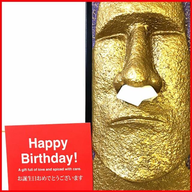 黄金モアイティッシュケース ギフトカード(HAPPY...