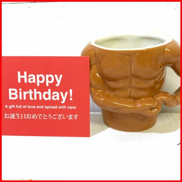 ワイルドマグ ギフトカード(HAPPY BIRTHDAY) 【...