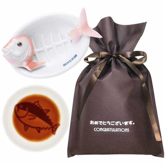 【送料込】【おめでとうございますギフト】鯛のお...