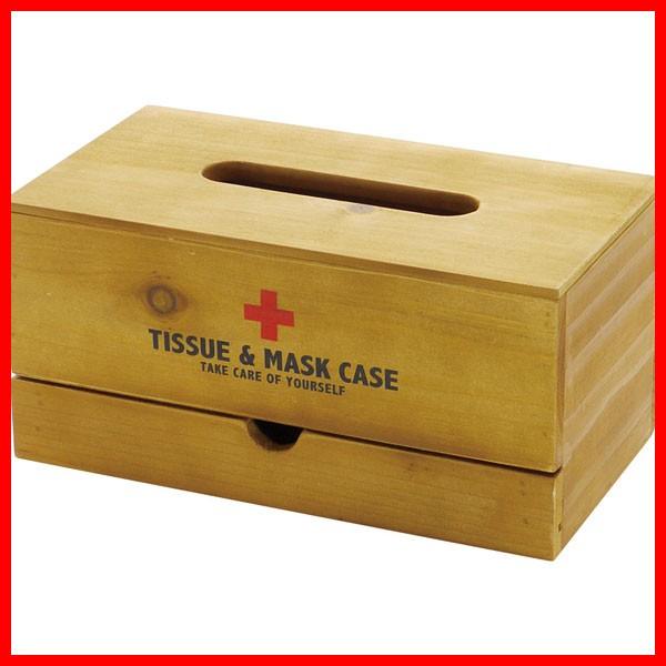 ティッシュ&マスクケース NATURAL 木箱 収納ボッ...