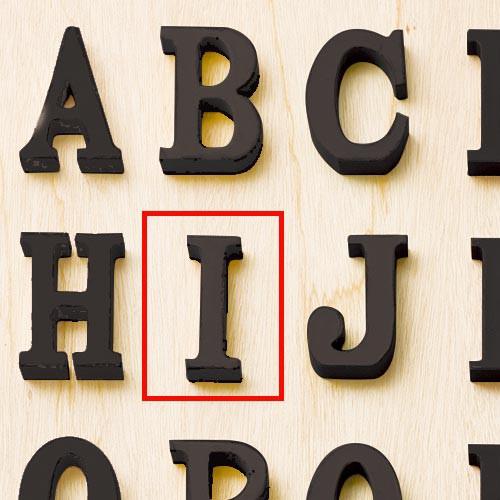 オールドルックレター ブラック I アルファベット...