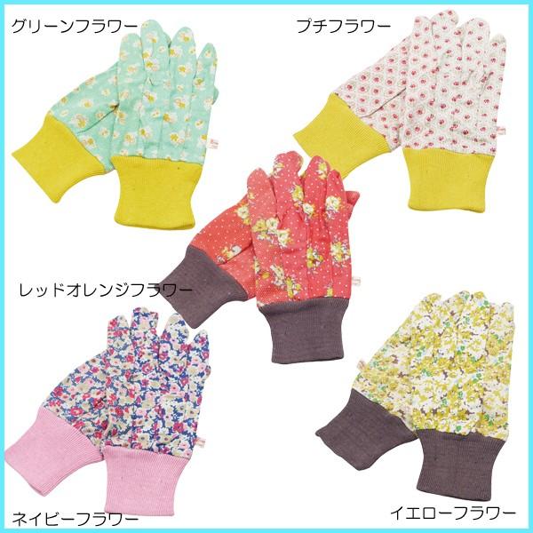ガーデニング用品|手袋|ガーデン雑貨|ガーデン...