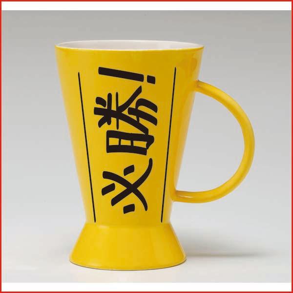 おもしろ雑貨 マグカップ  メガホンマグカップ ...