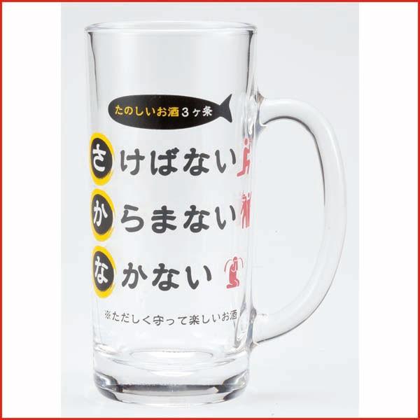 ビール ジョッキ ビールグラス ビアグラス おもし...