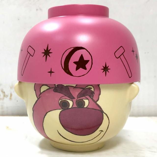【2個以上で送料無料】汁椀茶碗セットミニ(クレ...