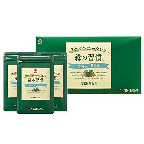 緑の習慣 DHA・EPA 180カプセル入り【健康補助食...
