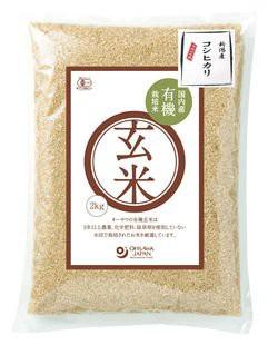 有機玄米(新潟産コシヒカリ) 2?【オーサワ】