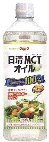 日清MCTオイル 900g ペットボトル入り