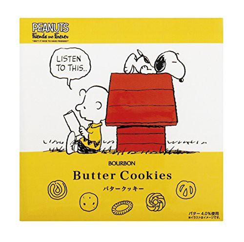 ブルボン スヌーピーバタークッキー缶 60枚