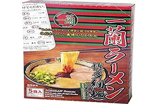 一蘭ラーメン 博多細麺 (ストレート) 一蘭特製赤...