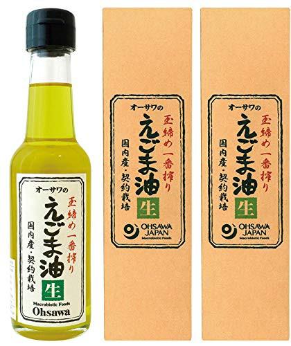 オーサワのえごま油(生) 140g×2本セット