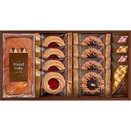 ロシアケーキ&焼き菓子セット 21-2891-066